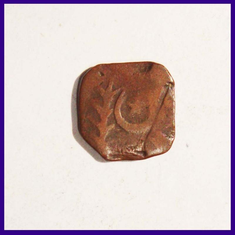 Bahawalpur Paisa Star Above Crescent Copper Coin