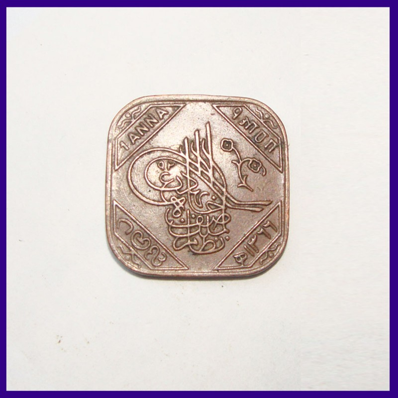 Hyderabad One Anna Square Shaped Coin