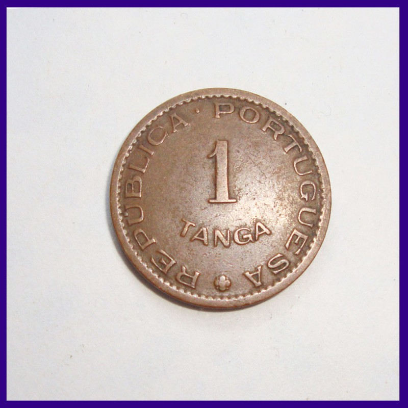 1952 Portuguese One Tanga Estado Da India