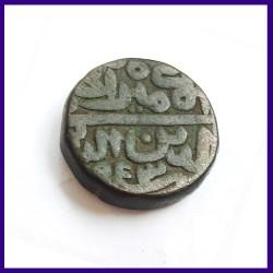 Islam Shah Suri Paisa Delhi Sultanate Copper Coin Suri Dynasty