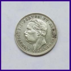 Portuguese Meia Rupia Ludovicus Silver Coin