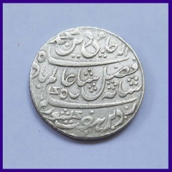 Bengal Presidency Farrukhabad Mint One Rupee Silver Coin