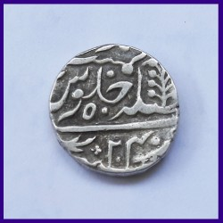 Kishangarh State One Rupee Silver Coin