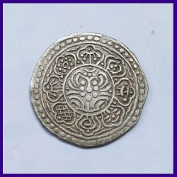 Tibet One Tangka Silver Coin - Symbols of Buddhism