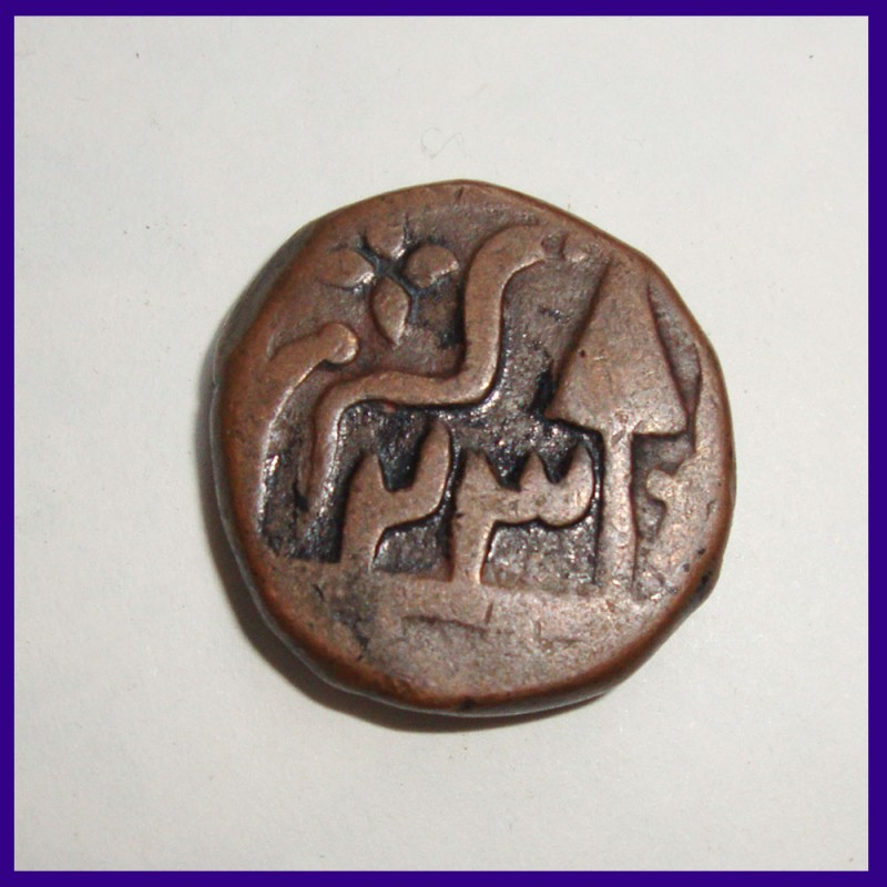 Gwalior Snake & Spear RY 23 Lashkar Mint Jankoji Rao Copper Paisa