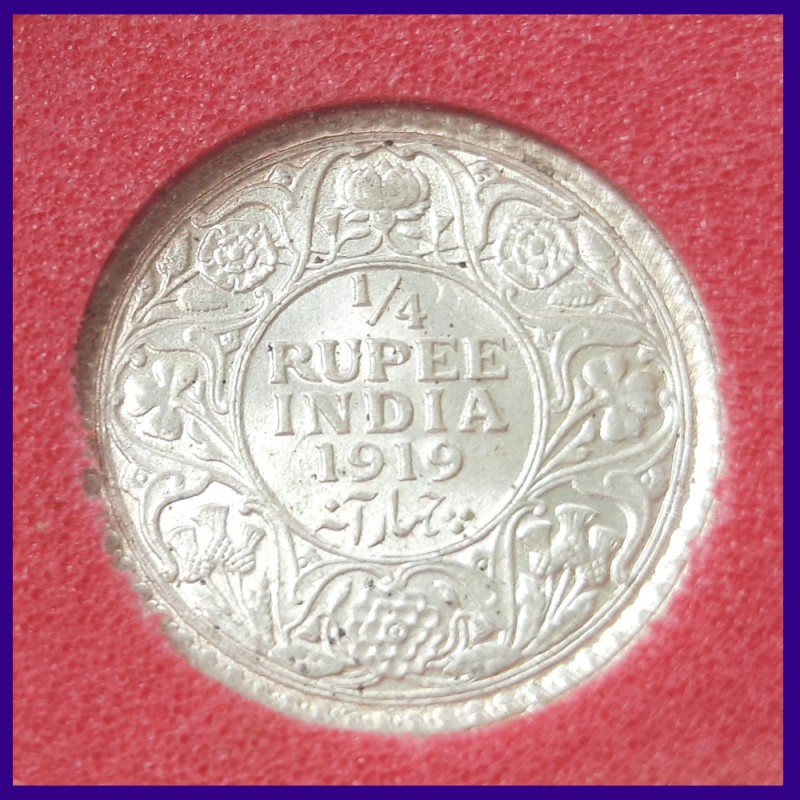 1919 Certified MS 1/4 (Quarter) Rupee George V Calcutta Mint British India Coin