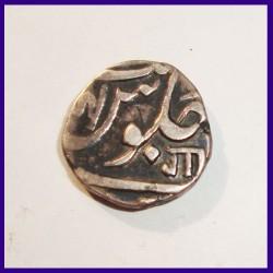 Baroda State Half (1/2) Rupee Anand Rao Ahmedabad Mint Silver Coin