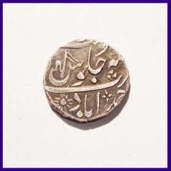 Maratha Ankus With Pennant Ahmadabad Mint One Rupee Silver Coin