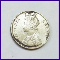 1862 A/II 0/4 Dots Victoria Queen One Rupee Silver Coin - British India