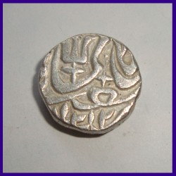 Maratha Confederacy Nagar Ijhri Mint Silver Rupee