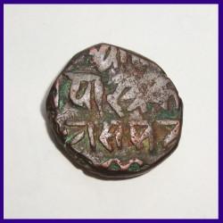Pratapgarh Paisa Udaya Singh Shri Riyasat Copper Coin