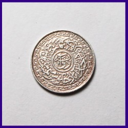 Hyderabad 2 Annas Silver Coin Mir Usman Ali Khan Haidarabad Mint