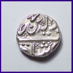 Madras Presidency Arcot Mint Silver 1 Rupee Coin, In the name of Alamgir II