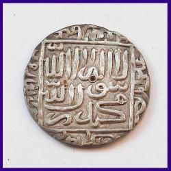 Delhi Sultanate Islam Shah Suri Silver Tanka