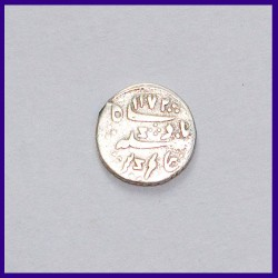 1/16th Rupee Madras Presidency Rose Mint Mark Silver Coin