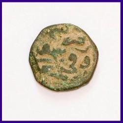 Kashmir Sultan Fath Singh Kaserah Copper Coin