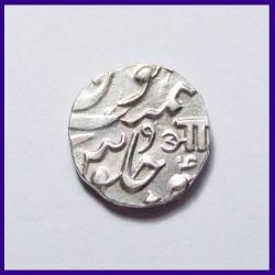 Half (1/2) Rupee Baroda State Anand Rao Silver Coin