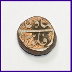 Ratlam Raej Series AUNC Copper Paisa