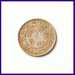Gwalior 1/2 Paisa Madho Rao Copper Coin