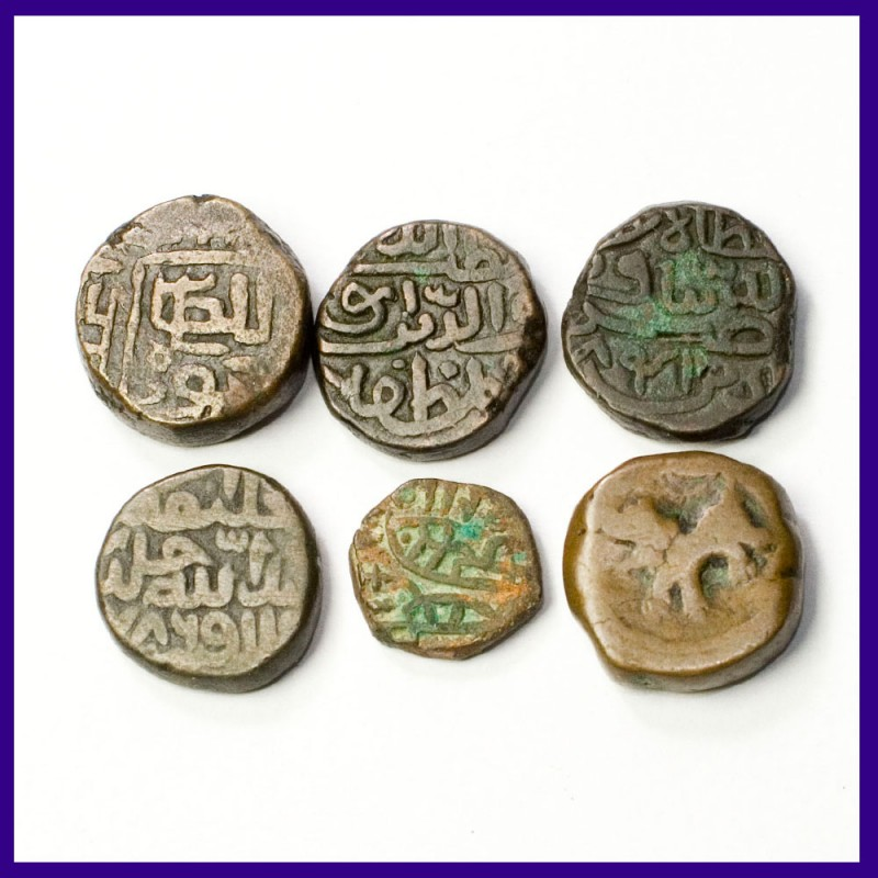 Set of 6 Copper Indian Coins
