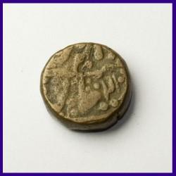 Alwar Takka Bani Singh Rajgarh Mint Copper Coin