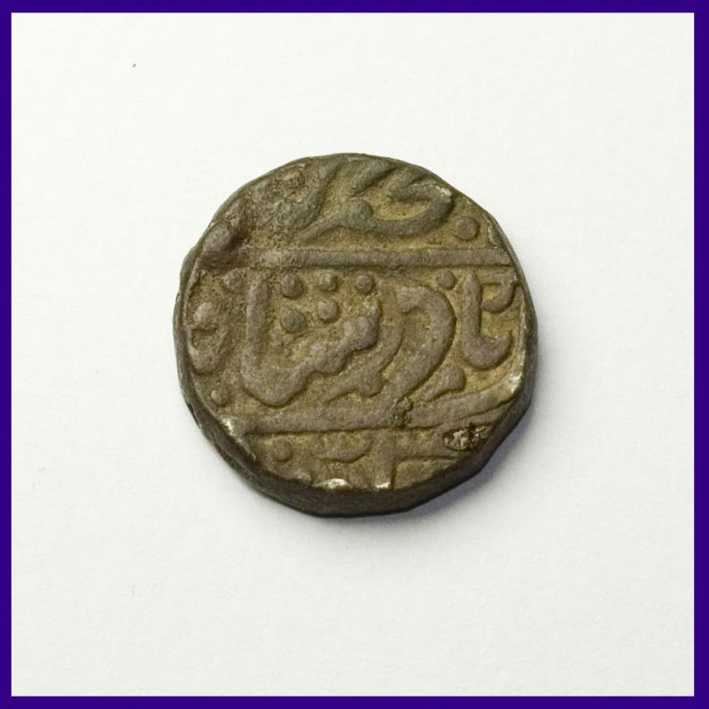 Alwar Takka Underweight Rajgarh Mint Shah Alam II Copper Coin