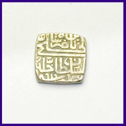Malwa Sultanate 1/2 Tanka Mahmud Shah II - Square Shaped Silver Coin