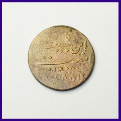 XX Cash Madras Presidency 20 Cash East India Company Copper Coin