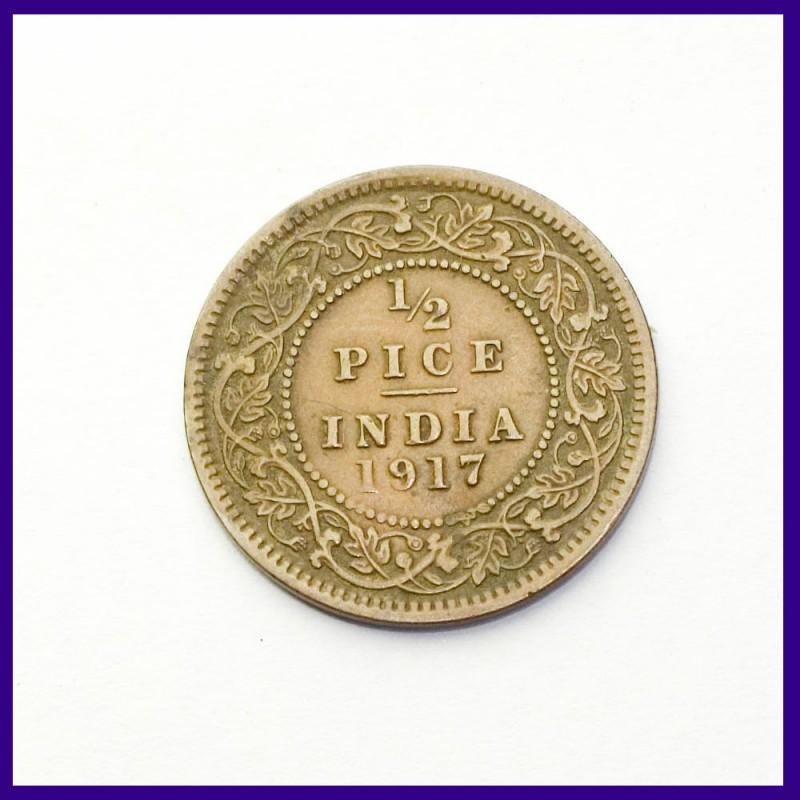 1917 George V (Half) 1/2 Pice British India Coin