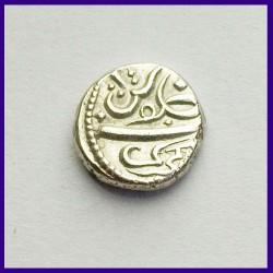 1/5 Rupee Tellicherry Mint Bombay Presidency Silver Coin