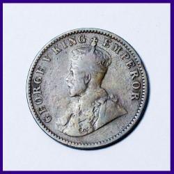 1912 Sailana State 1/4 Anna Jaswant Singh - George V Copper Coin
