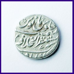Farrukhsiyar Akbarabad Mint One Rupee Silver Coin, Mughal Emperor