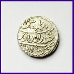 Hyderabad Rupee Afzal-ad-Daula - Nizam Ul Mulk Silver Rupee