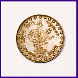 Bahawalpur State 1/4th Anna 1940 Sir Sadiq Muhammad Khan V