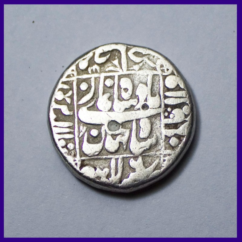 Shah Jahan Lahore Mint One Rupee Silver Coin, Mughal Emperor