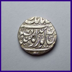 1865 Sikh One Rupee - Ranjit Singh - Silver Coin