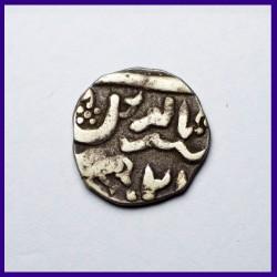 Jaisalmer 1/4th Rupee Bird & Umbrella Variety Silver Coin