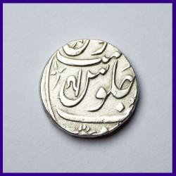 Maratha Confederacy Ankush One Rupee Silver Coin
