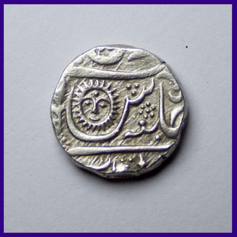 Indore Round Sunface One Rupee Silver Coin Malharnagar Mint