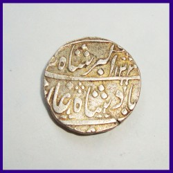 Bombay Presidency Ahmedabad Mint Akbar One Rupee Silver Coin