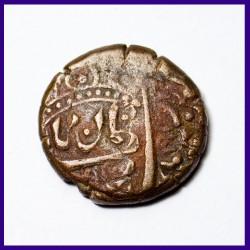 Jodhpur Error Takka Double Struck Copper Coin