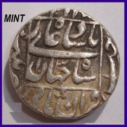 Shah Jahan - Mint Patna, Silver One Rupee Coin, Mughal Emperor