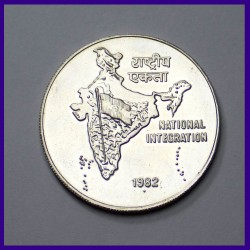1982 UNC 100 Rs Silver Coin National Integration