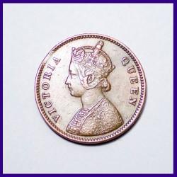 Bombay Mint 1875 One Quarter Anna Victoria Queen British India Coin