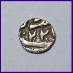 Jaisalmer 2 Anna Silver Coin