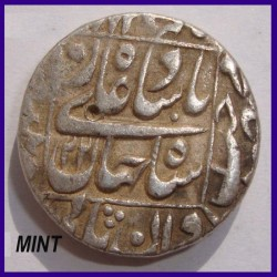 Shah Jahan, Patna Mint, One Rupee Silver Coin, Mughal Emperor