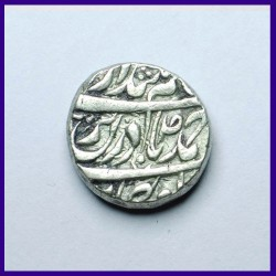Patiala State One Rupee Silver Coin