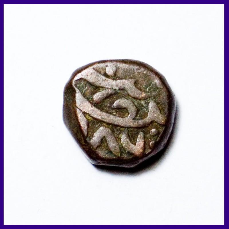Karauli State Paisa Copper Coin