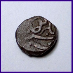 Karauli Paisa Copper Coin - Indian Princely State Coins