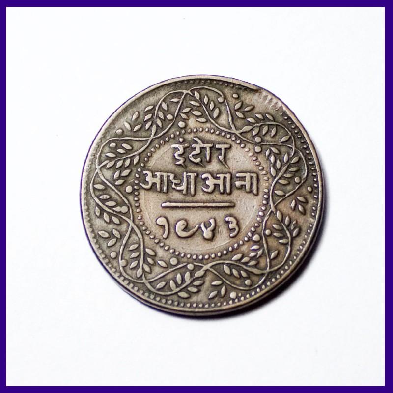 Indore 1/2 (Half) Anna Bull Coin Shivaji Rao